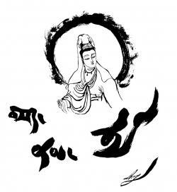200411_Avalokiteshvara_1024.jpg