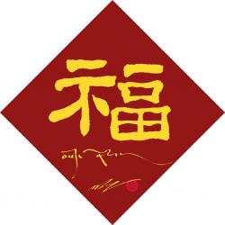 200801_blessing_1024.jpg